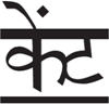 The Hindi character for CAT (From India)